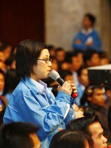 Trực tuyến : Sinh viên đối thoại với Chính phủ ảnh 3