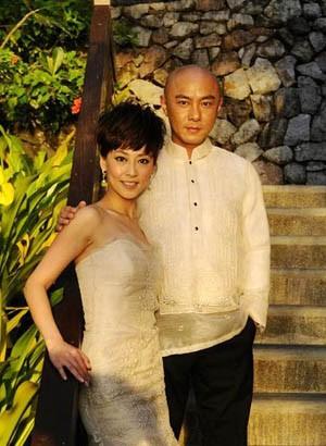 Trương Vệ Kiện và Trương Tây làm đám cưới ảnh 1