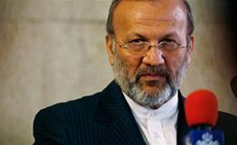 Iran mất lòng tin vào các cường quốc ảnh 1