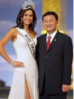 Hoa hậu Hoànvũ 2005 -Cuộc sốngsau sân khấu ảnh 4