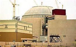 Cuối năm, Iran chạy thử nhà máy điện hạt nhân ảnh 1