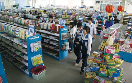 Nhà sách Tiền Phong trước thềm năm học mới ảnh 4