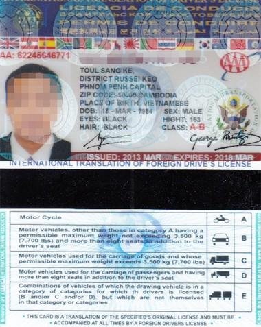 Bằng lái quốc tế của Việt Nam chỉ có giá trị trong 3 năm ảnh 1