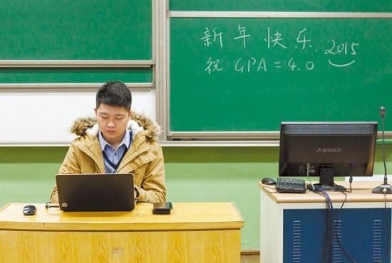 Sinh viên Trung Quốc ôn thi trắng đêm trong phòng tự học ảnh 1