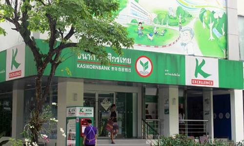 Ngân hàng ngoại khao khát thị trường Việt Nam ảnh 1