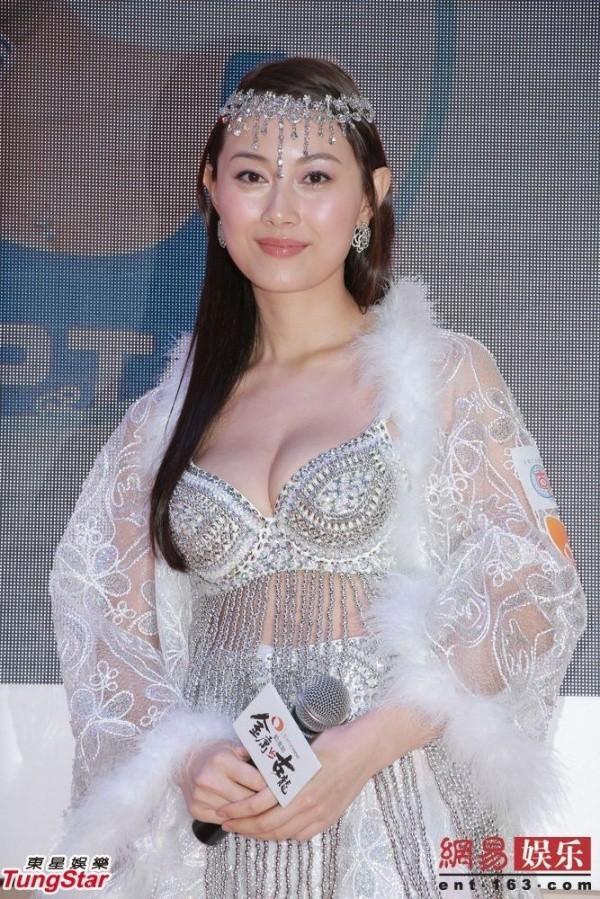 Hoa hậu Hong Kong hết thời: Người phú quý, kẻ mạt vận ảnh 14