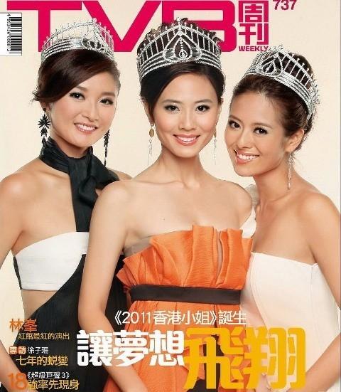 Hoa hậu Hong Kong hết thời: Người phú quý, kẻ mạt vận ảnh 6