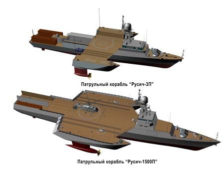 Chi tiết tàu chiến ba thân kỳ quái của Nga ảnh 2