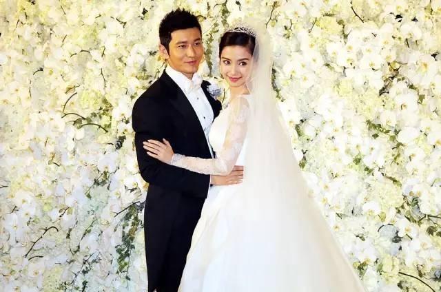 Những chiếc váy cưới của mỹ nhân Hoa ngữ ảnh 1