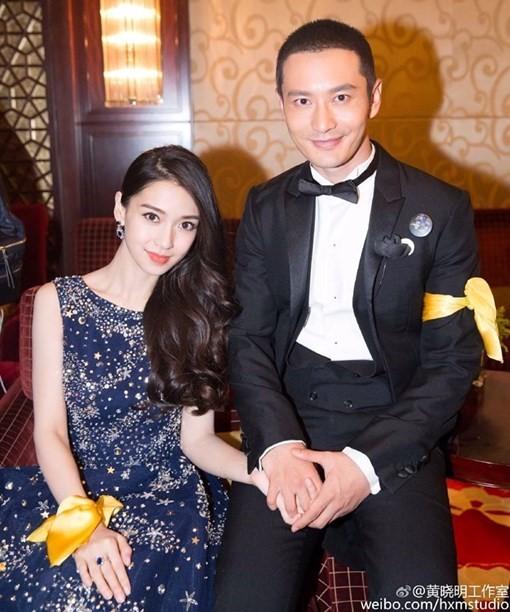Hiểu Minh - Angelababy kết hôn 9 tháng, ở bên nhau 15 ngày ảnh 1