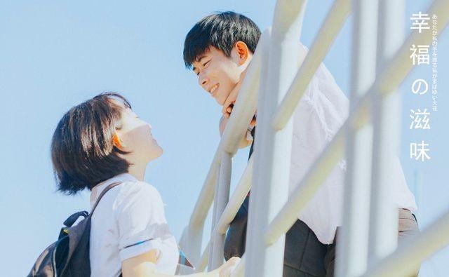 Bộ ảnh chuyện tình 'gà bông' đẹp trong veo của cặp đôi Đồng Nai ảnh 11
