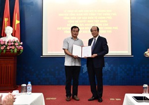Bổ nhiệm ông Nguyễn Hồng Sâm làm quyền Tổng Giám đốc Cổng TTĐT Chính phủ ảnh 2