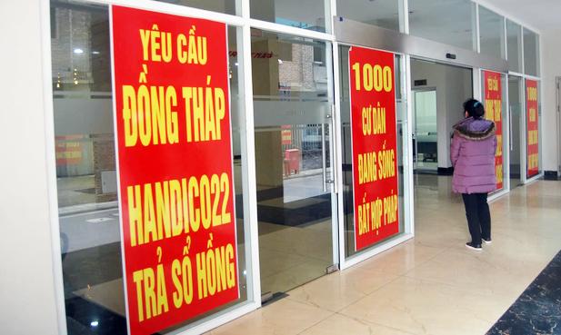 Điều tra chủ khu chung cư ở Hà Nội lừa dối khách hàng, bán hết nhà chưa nộp tiền đất ảnh 2