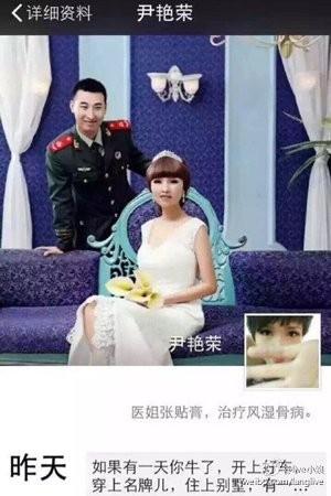 Lính cứu hỏa Trung Quốc tử nạn trong vụ nổ vừa cưới vợ 12 ngày ảnh 2