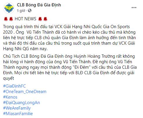 CLB Sài Gòn bị đội hạng nhì tố 'đi đêm' với cầu thủ ảnh 1