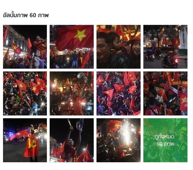 Không chỉ U23, người hâm mộ Việt Nam cũng khiến báo bạn 'sốc' ảnh 2