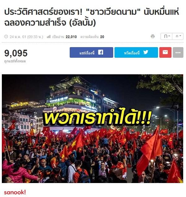 Không chỉ U23, người hâm mộ Việt Nam cũng khiến báo bạn 'sốc' ảnh 1