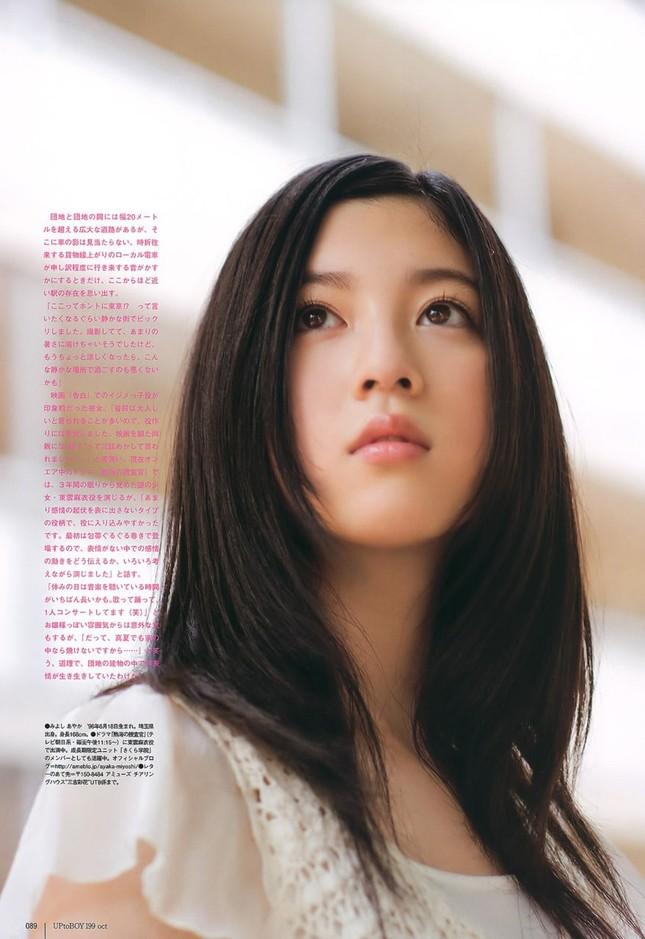 Vẻ đẹp hút hồn của biểu tượng gợi cảm Nhật Bản được Playboy ưu ái ảnh 3