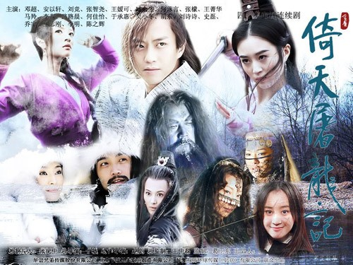 Những tiểu thuyết võ hiệp kinh điển trong sự nghiệp Kim Dung ảnh 4