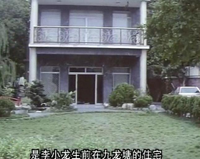 Xót xa khi nhà cũ của Lý Tiểu Long tại Hong Kong bị phá dỡ ảnh 2