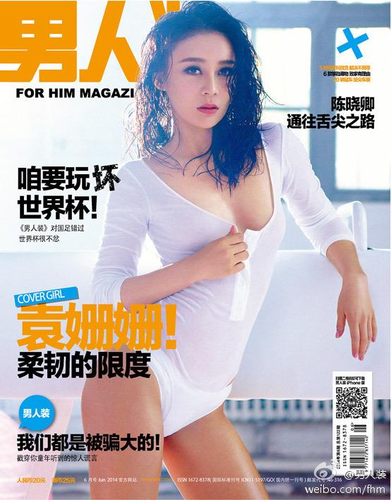 Viên San San diện bra gợi cảm trên tạp chí dành cho đàn ông ảnh 11