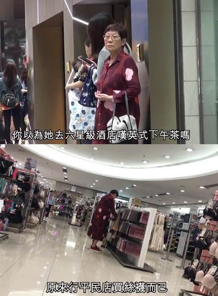 Châu Tinh Trì bị mỉa mai vì tài sản nghìn tỷ vẫn để mẹ mua đồ giá rẻ ảnh 3