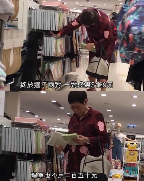 Châu Tinh Trì bị mỉa mai vì tài sản nghìn tỷ vẫn để mẹ mua đồ giá rẻ ảnh 4