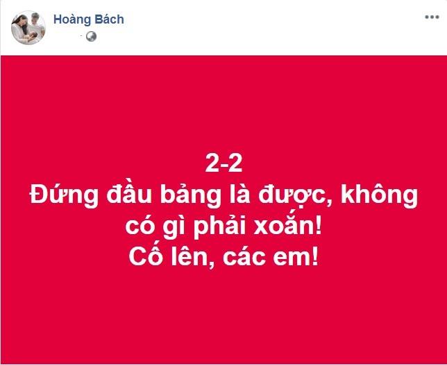 Loại Thái Lan khỏi SEA Games, sao Việt 'vỡ oà' nhưng có chút tiếc nuối ảnh 1