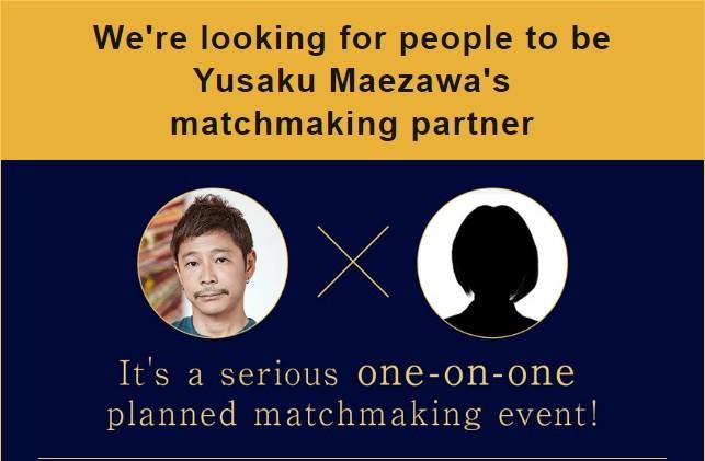 Bất ngờ số người dự tuyển làm bạn gái cùng tỷ phú Nhật bản du lịch Mặt trăng ảnh 1