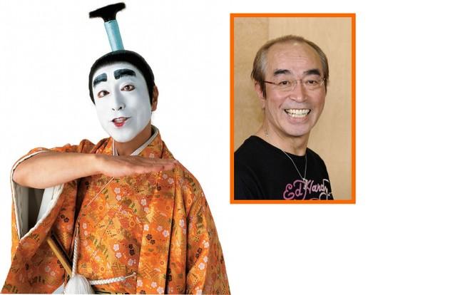 Huyền thoại saxophone qua đời, 'vua hài' Nhật Bản nguy kịch vì Covid-19 ảnh 1