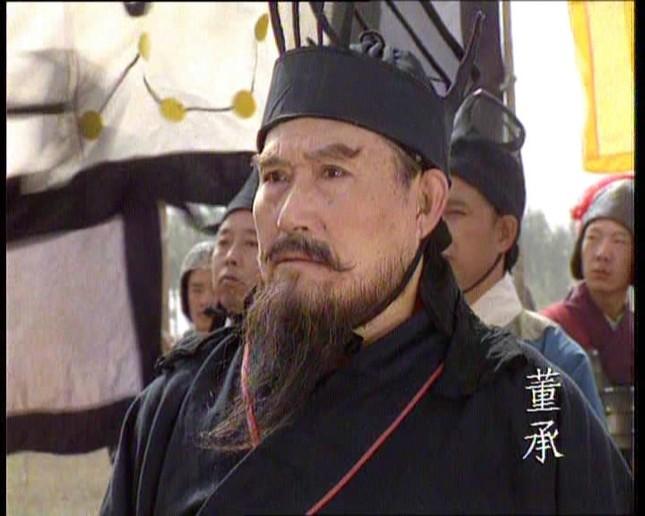 Nam diễn viên 'Tam quốc diễn nghĩa' qua đời ảnh 1