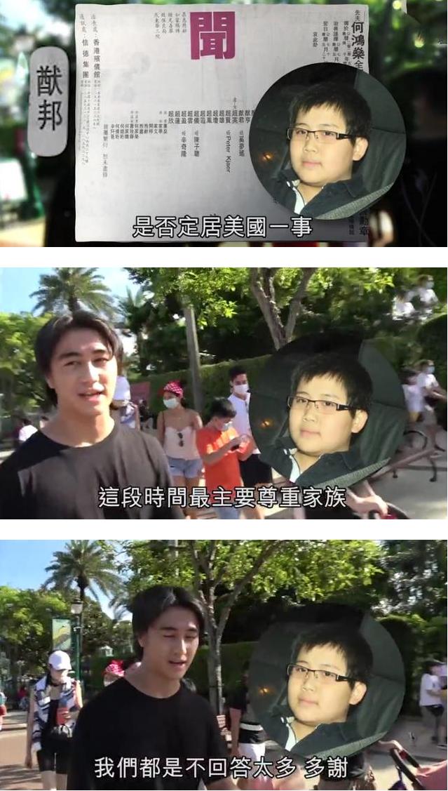 Hề Mộng Dao và chồng đi chơi giữa lúc chuẩn bị tang lễ cho 'vua sòng bài' Macau ảnh 5