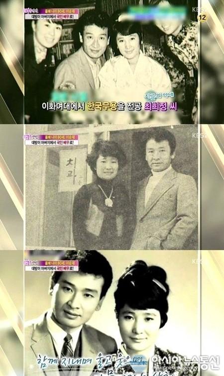 'Ông nội quốc dân' Lee Soon Jae dính bê bối bóc lột, ngược đãi quản lý cũ ảnh 1