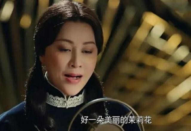 Lưu Gia Linh bị dân mạng 'ném đá' vì đóng vai gái đôi mươi ở tuổi U60 ảnh 3