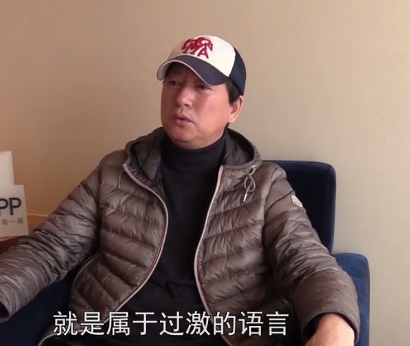 Giữa 'làn sóng' tẩy chay, khán giả yêu cầu 'Cho Trịnh Sảng có cơ hội lên tiếng' ảnh 2