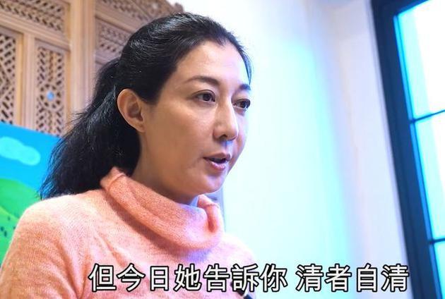 Hoa hậu Châu Á 1990 thừa nhận bạo hành con gái, chỉ yêu mỗi Thành Long ảnh 1