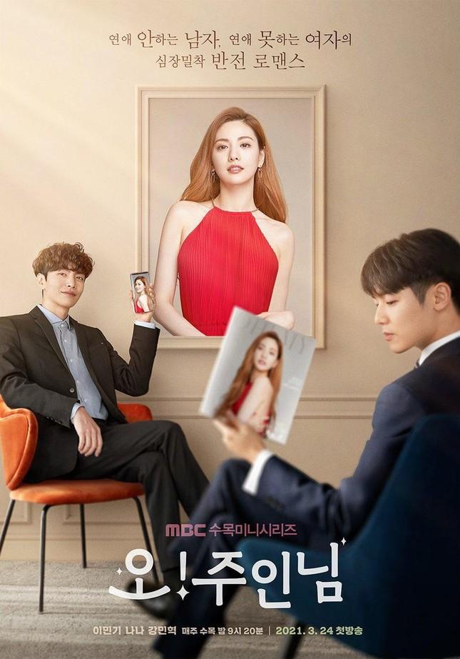 Phim Hàn bị 'ném đá' vì chiếu cảnh tắm khỏa thân của nam chính ảnh 3
