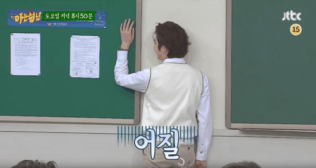 Heechul (Super Junior) chắc chắn là idol có lịch sử hẹn hò phức tạp ly kỳ nhất K-Pop ảnh 4