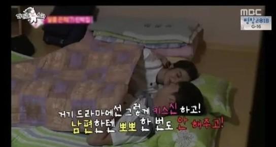 """Chì vì Wooyoung (2PM) mà Sunggyu (Infinite) không được làm chồng trong show """"We got married"""" ảnh 2"""