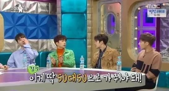 """Chì vì Wooyoung (2PM) mà Sunggyu (Infinite) không được làm chồng trong show """"We got married"""" ảnh 1"""