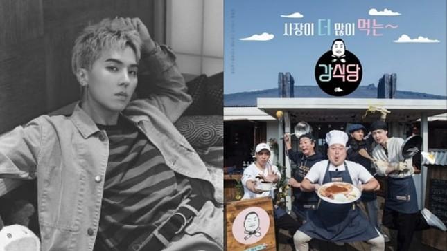 Bạn chắc chắn sẽ bất ngờ khi biết nhiều idol K-Pop còn là những họa sĩ tài ba ảnh 2