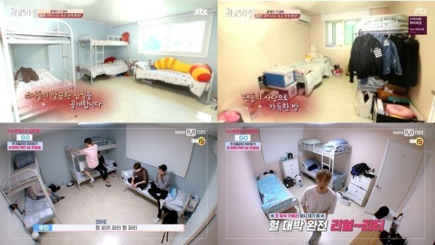 Mừng quá đi, cuối cùng thì đã đến ngày Wanna One được chuyển sang nhà mới rộng hơn ảnh 1