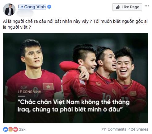Vợ chồng Công Vinh - Thuỷ Tiên bức xúc khi bị đặt điều vùi dập U23 Việt Nam ảnh 2