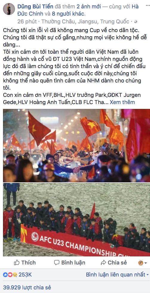 Nhiều cầu thủ U23 Việt Nam lên tiếng xin lỗi người hâm mộ dù đã thi đấu hết sức ảnh 4