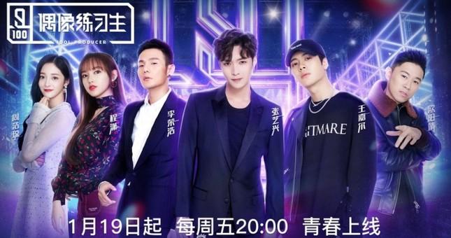 """Mnet phẫn nộ khi show sống còn """"Idol Producer"""" của Trung Quốc sao chép """"Produce 101"""" ngày càng lộ liễu ảnh 4"""