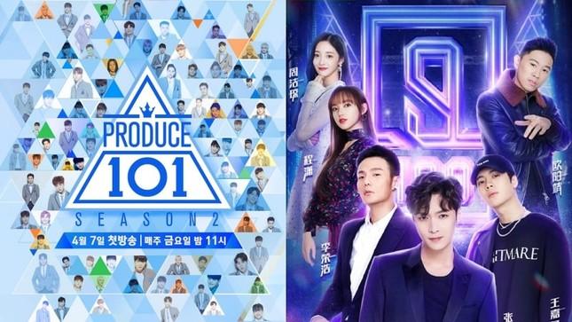 """Mnet phẫn nộ khi show sống còn """"Idol Producer"""" của Trung Quốc sao chép """"Produce 101"""" ngày càng lộ liễu ảnh 1"""