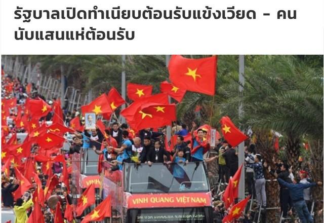 Báo chí quốc tế ấn tượng với màn chào đón U23 Việt Nam tại Hà Nội ảnh 1