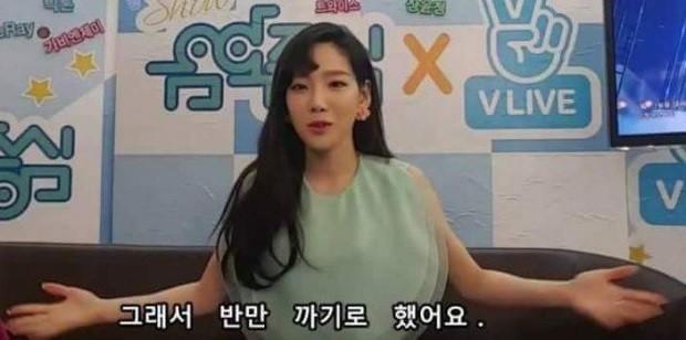 Taeyeon (SNSD) đúng là chiều fan nhất quả đất, đế tóc mái xoăn cũng là vì fan thích thế  ảnh 2