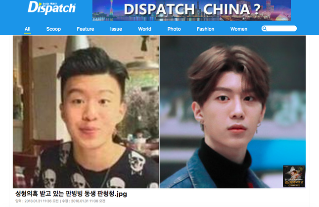 """Phạm Thừa Thừa bị """"hung thần showbiz"""" Dispatch nghi ngờ đã phẫu thuật thẩm mỹ tại Hàn Quốc ảnh 1"""