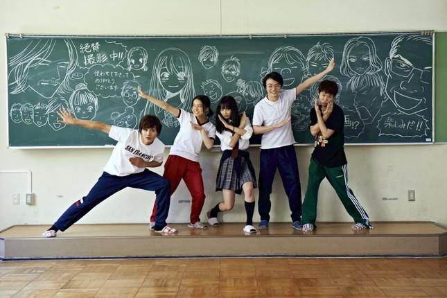 Ảnh minh họa: phim Chihayafuru.